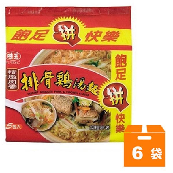 味王 排骨雞湯麵 93g (5入)x6袋/箱【康鄰超市】