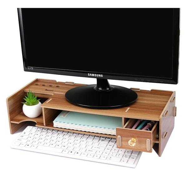 電腦螢幕架電腦顯示器增高架子屏底座支架辦公桌面鍵盤收納抽屜式置物整理架 亞斯藍