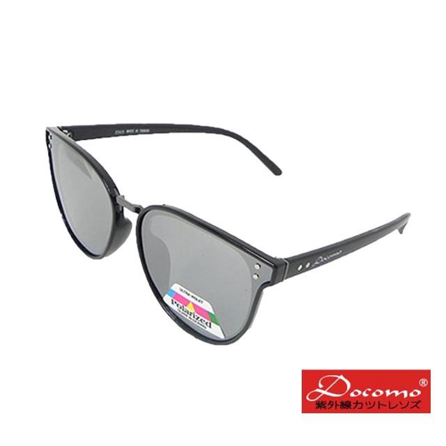 經典女款流行款偏光眼鏡 文青必備款式 抗UV400 贈送原廠眼鏡盒(質感黑/紫豹/粉豹) 廠商直送 現貨