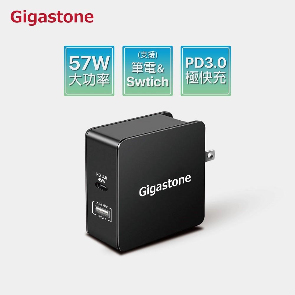 Gigastone 急速快充充電器PD-6570B 57W USB Type-C PD3.0