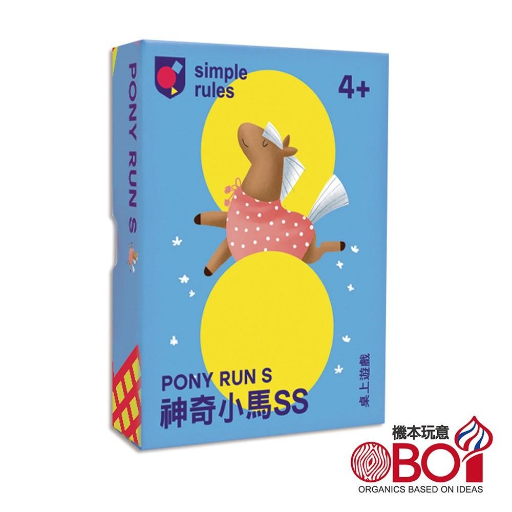 神奇小馬SS Pony Run S 繁體中文版 台北陽光桌遊商城