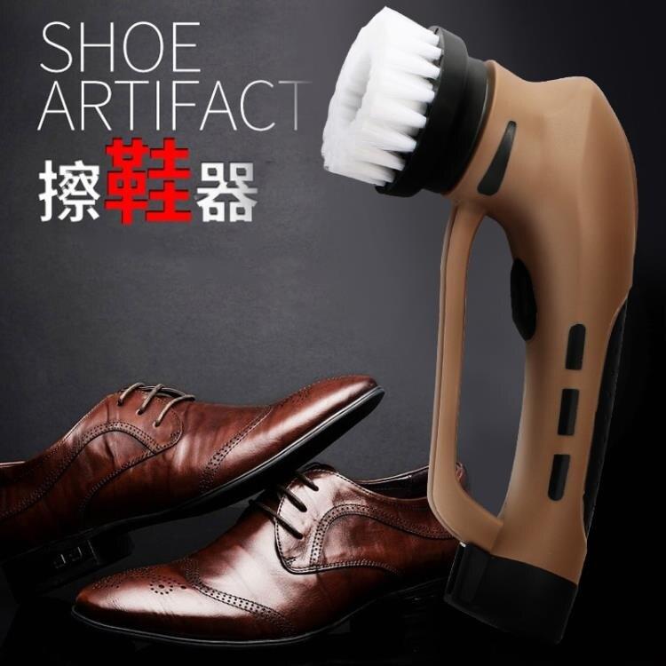 擦鞋機 寶麗電動擦鞋機全自動家用懶人洗刷鞋皮具護理多功能便攜充電