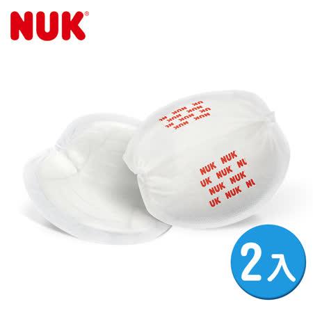 德國NUK-超乾爽拋棄式防溢乳墊2片
