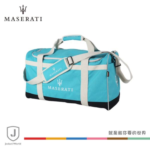 瑪莎拉蒂 Maserati 時尚風格旅行提袋(天空藍)