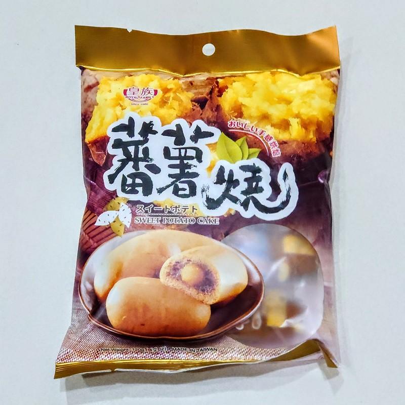 皇族名品蕃薯燒(120克)
