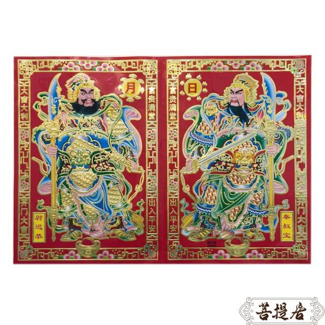 【菩提居】浮雕燙金門神貼(ㄧ對)