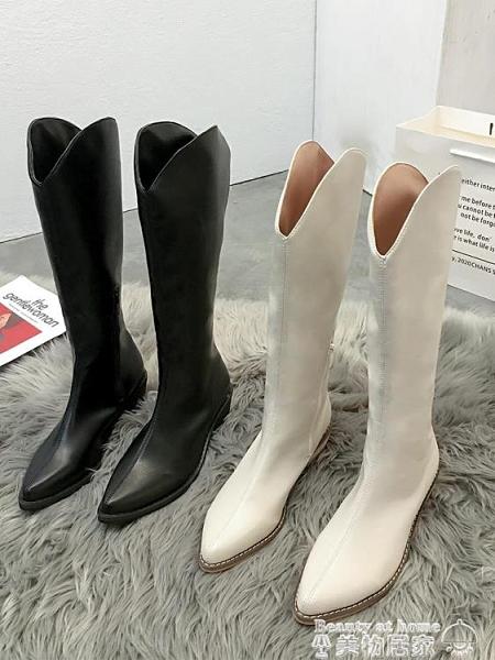 長筒靴不過膝長靴女2021年瘦瘦新款長筒網紅馬丁白色尖頭高筒秋冬騎士靴 美物 交換禮物