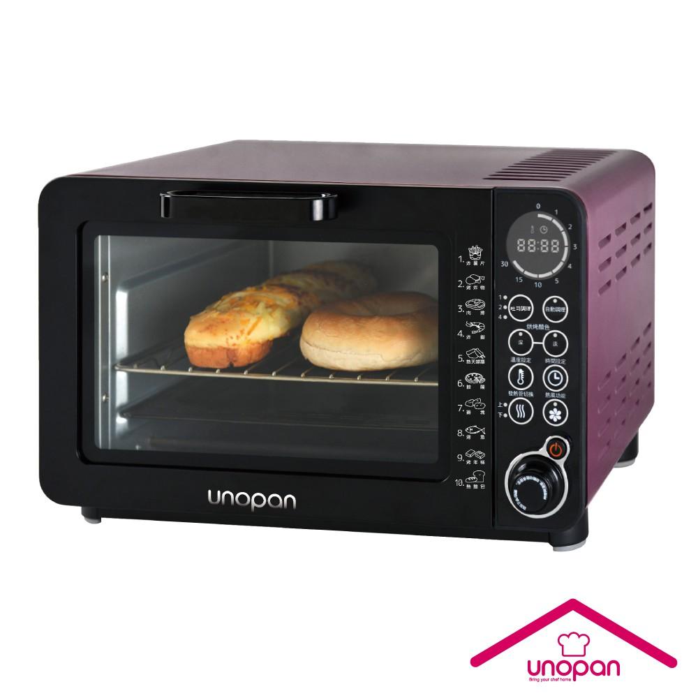 【UNOPAN 屋諾】無油空氣油炸烤箱-14公升(紫色)UN01001