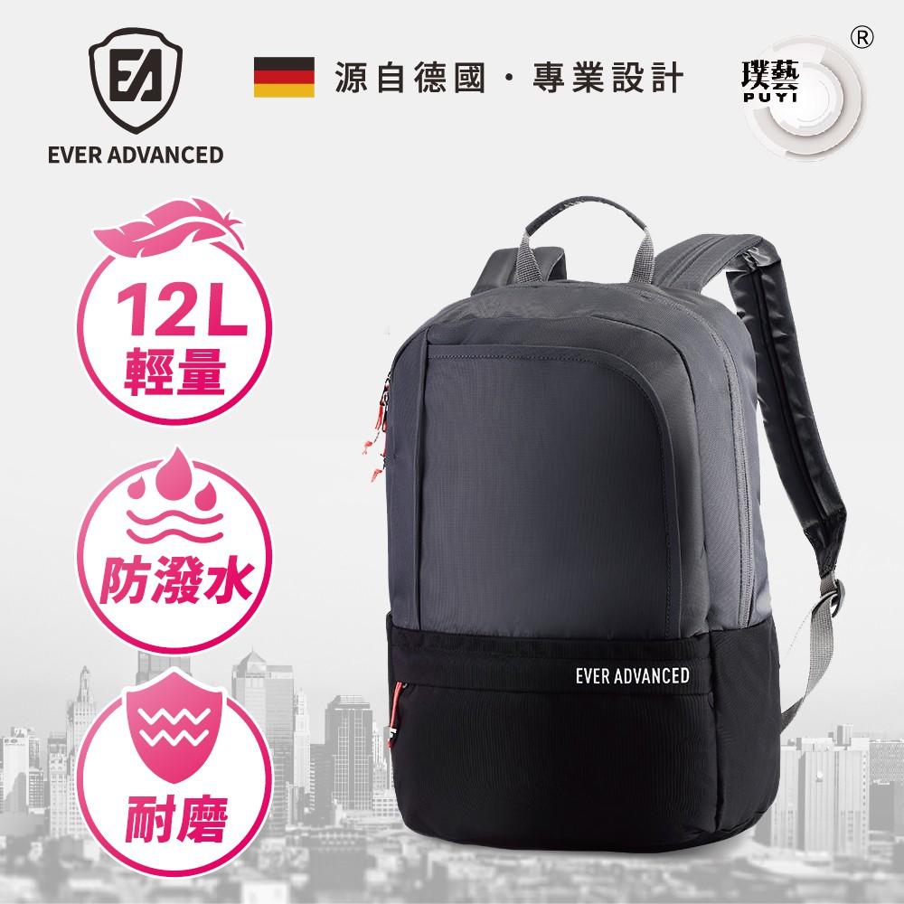 EVER ADVANCED 簡約輕巧雙肩包 (灰/12L/14吋/筆電包/學生/通勤/上班/出遊)
