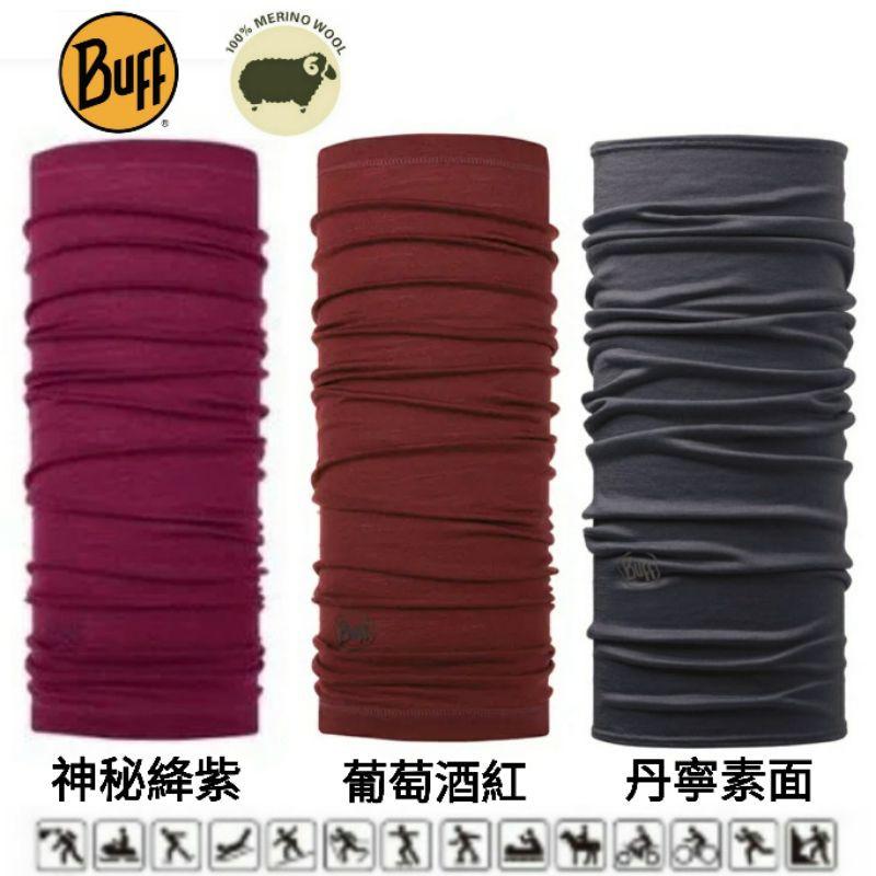 西班牙Buff舒適條紋-美麗諾羊毛頭巾(125g/m2)