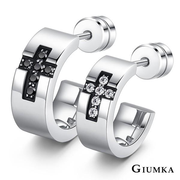 GIUMKA鈦鋼耳環男女情侶耳飾C形潮流款 十字真愛之約珠寶白鋼 銀色 單邊單個 MF05015