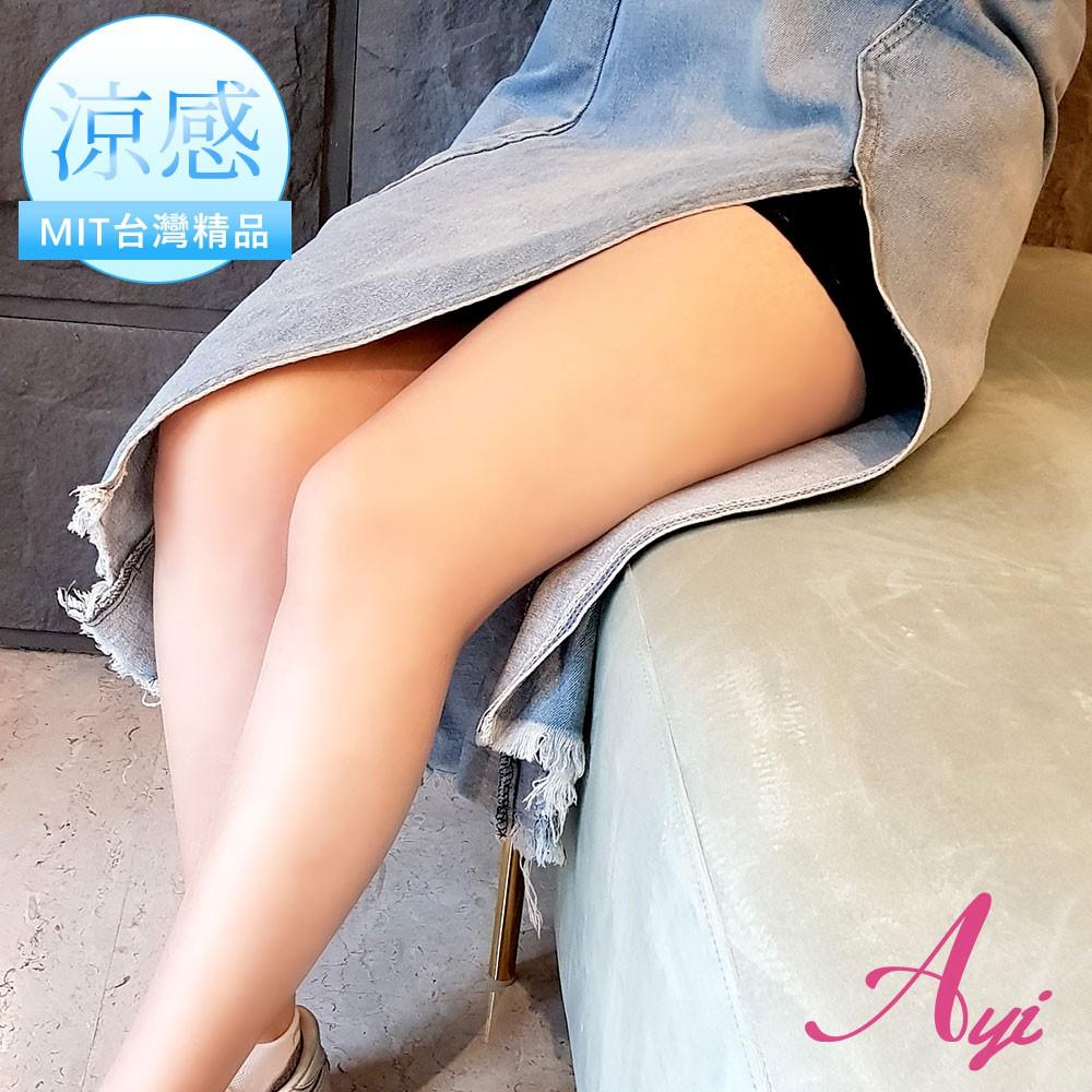 【艾妍內衣】塑身褲 涼爽紗 輕機能 提臀 平口褲 (M-XXL/3色) 台灣製