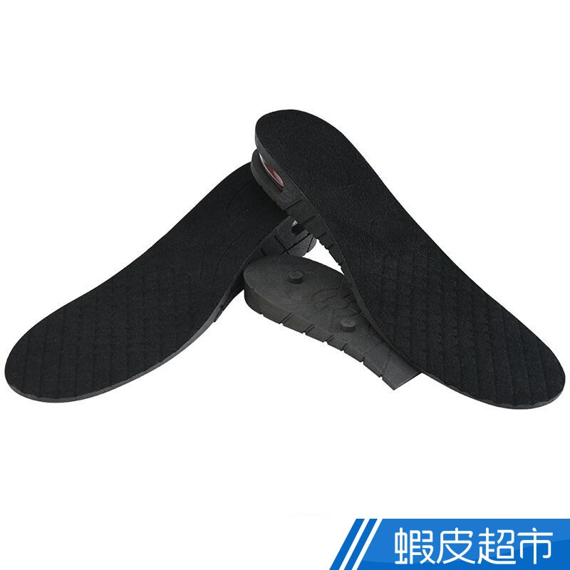 AIR-UP隱形增高氣墊防震減壓5cm 韓國熱銷 鞋墊 PVC雙層鞋墊 增高鞋墊 男女通用 現貨 蝦皮直送