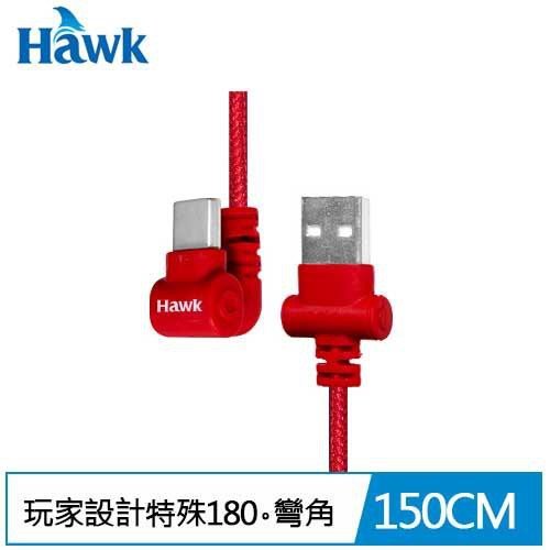 Hawk Type-C 180°手遊充電傳輸線(紅)