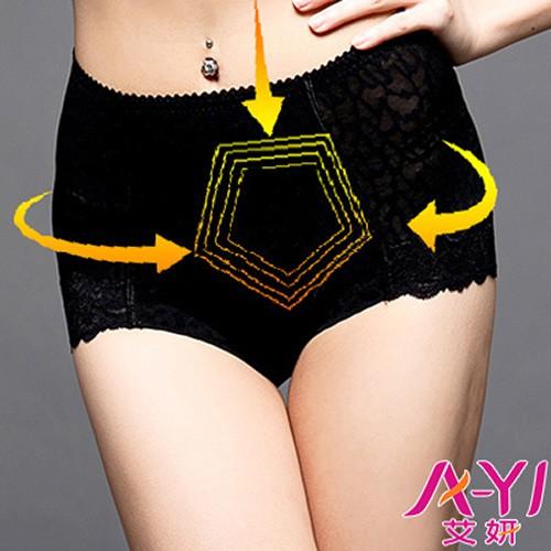 【艾妍內衣】低腰收腹提臀束褲 (M-XL/黑色、紫色、膚色、紅色)