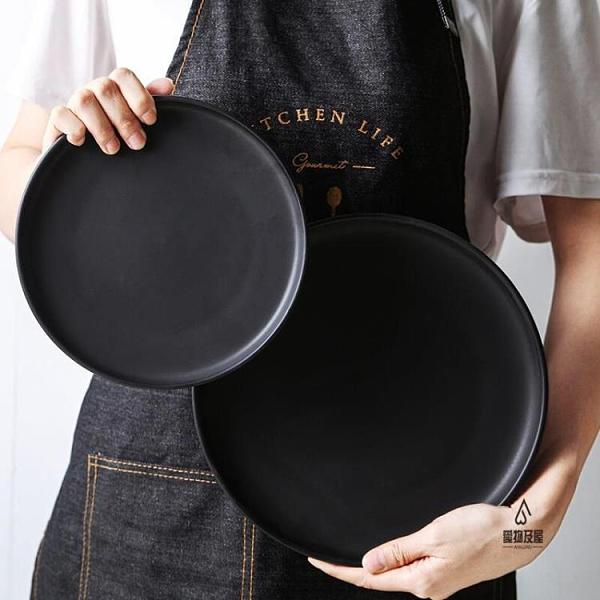 西餐盤菜盤家用托盤早餐盤北歐陶瓷牛排盤子輕奢餐具【愛物及屋】