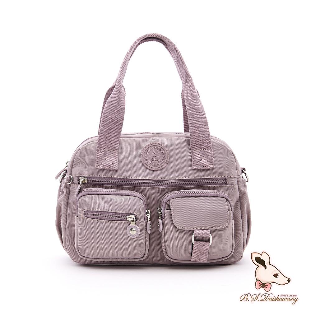 B.S.D.S冰山袋鼠 - 時光旅人 - 知性防潑水兩用手提包 - 淡紫色【B518-PR】
