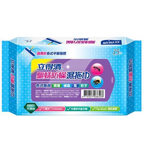 立得清 驅蟻防蹣濕拖巾15片【愛買】