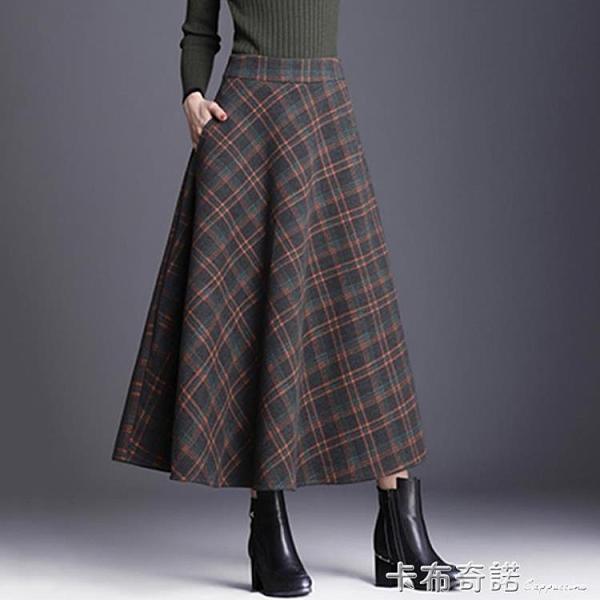 格子毛呢半身裙子女士秋冬天年新款高腰a字中長垂墜感配毛衣 聖誕節全館免運