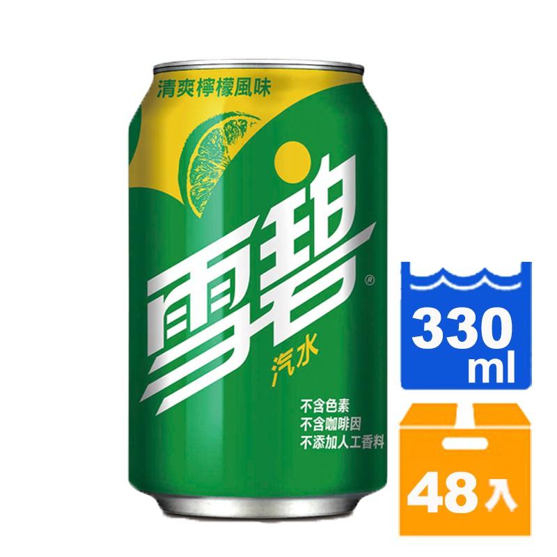 雪碧 330ml (24入)x2箱【康鄰超市】