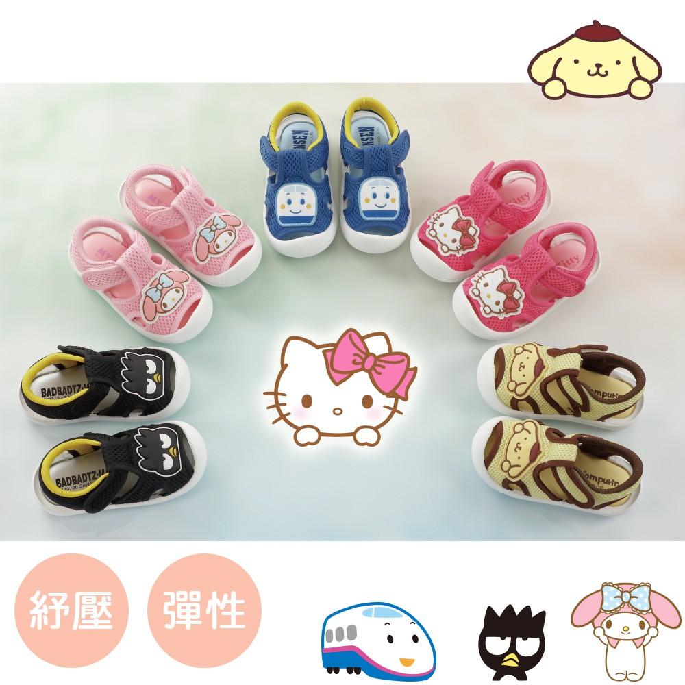 Sanrio三麗鷗 童鞋 13-16cm 護趾柔軟輕量緩震寶寶學步涼鞋 共5款(聖荃官方旗艦店)