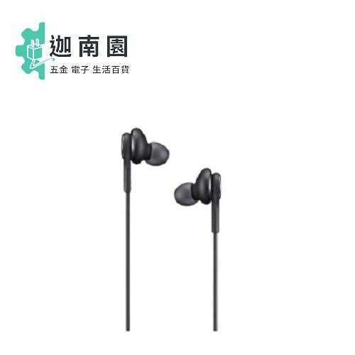 【2020三星 note 20/S20】Type-C 耳機 AKG 降噪耳機 帶麥 音樂 耳機 高音質 保固一年