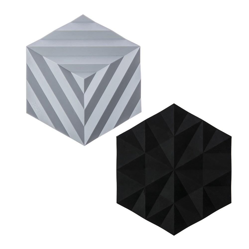 (組)丹麥ZONE FOLD系列幾何矽膠鍋墊-黑+晴空藍
