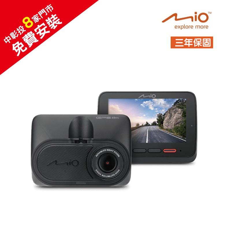 MIO 833 高速星光級夜視 GPS區間測速行車記錄器+16G記憶卡 Sony感光元件【免運送安裝】