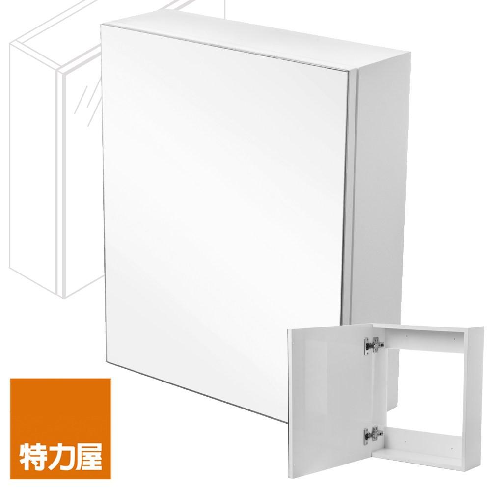 特力屋 Smart PVC防水收納鏡箱 40x48cm