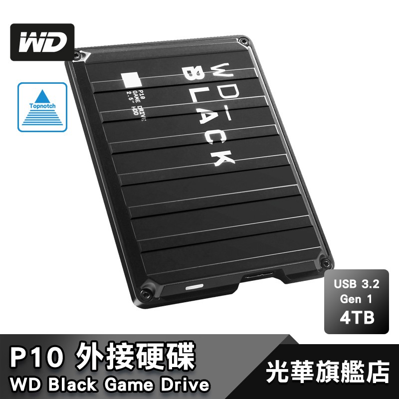 WD 威騰 P10 2.5吋 黑標 4TB WDBA3A0040BBK-WESN 外接 4T 硬碟 HDD【免運】