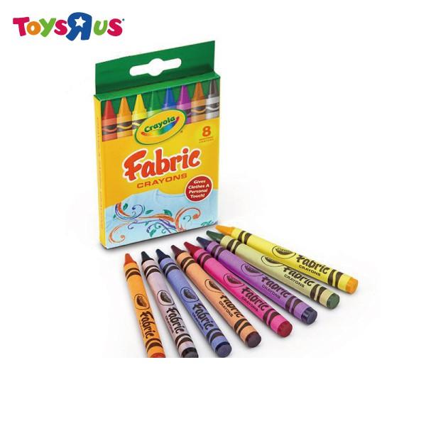 美國 Crayola繪兒樂 布料彩繪蠟筆8色 玩具反斗城