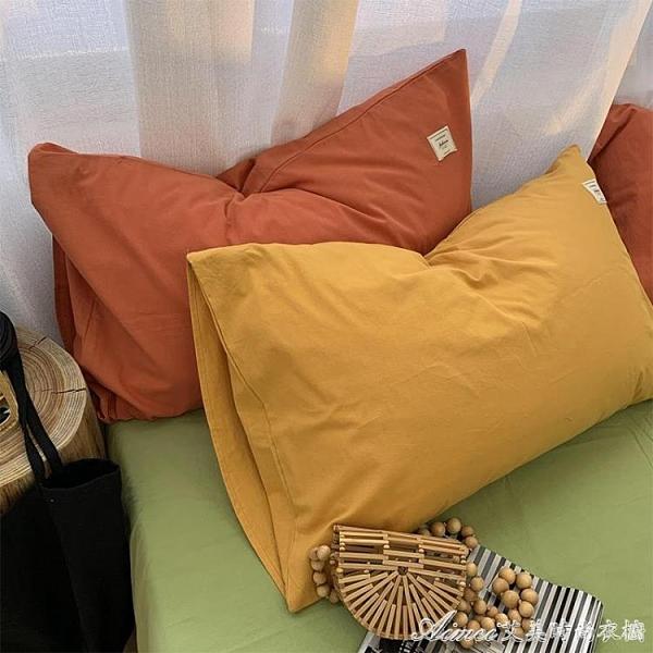 枕套INS良品水洗棉枕套純棉純色全棉枕頭套兩只簡約48*74cm單人一對 快速出貨