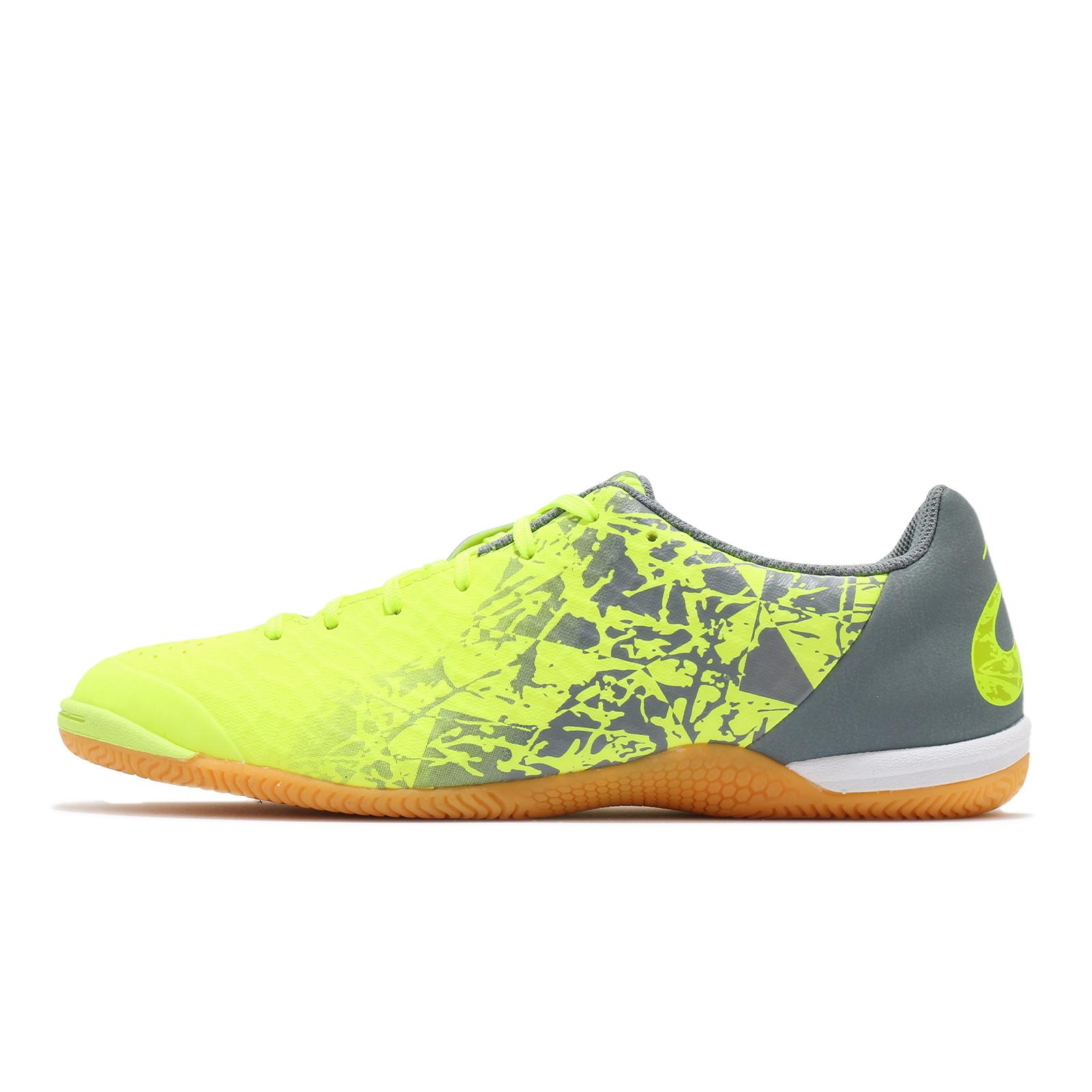 Asics 桌球鞋 Hypersurv 男鞋 灰 黃 膠底 室內運動鞋 亞瑟士 【ACS】 1073A009-750
