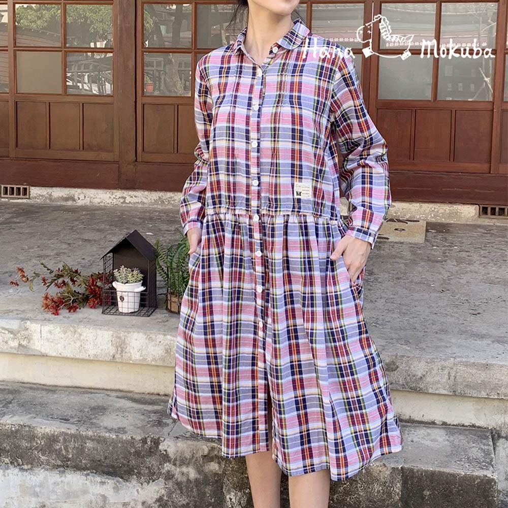 【Hana Mokuba】花木馬日系女裝格紋長袖連衣裙