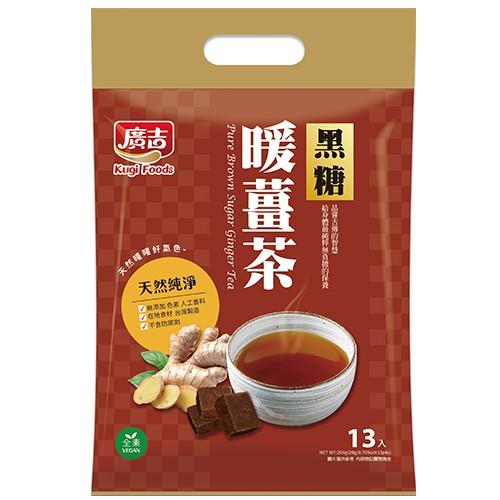 廣吉黑糖暖薑茶20Gx13【愛買】