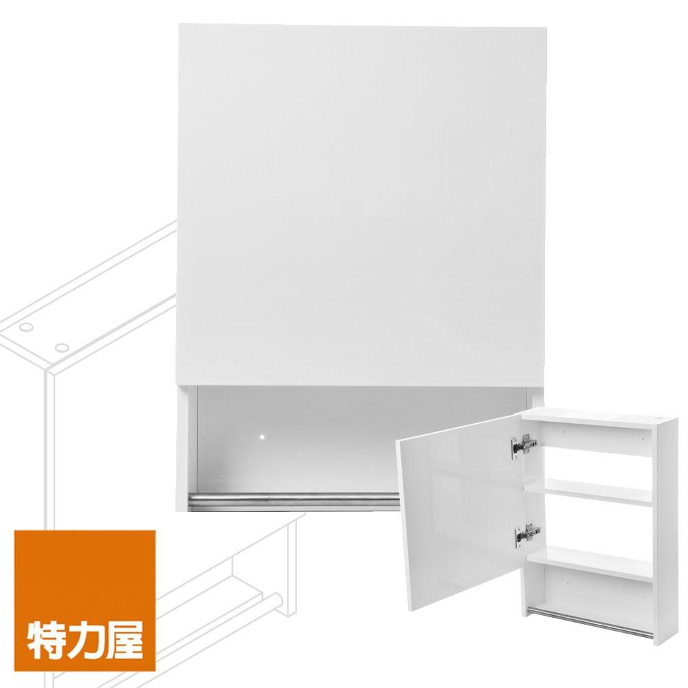 特力屋 Smart PVC防水單門吊櫃 毛巾桿附屬 45x60cm