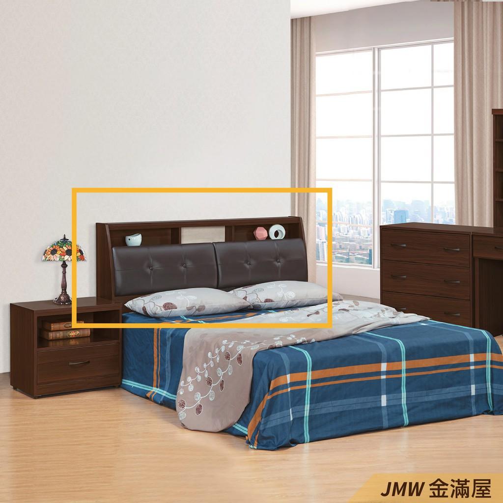 雙人加大6尺 床頭片 床頭櫃 單人床片 貓抓皮 亞麻布 貓抓布【金滿屋】D53-21