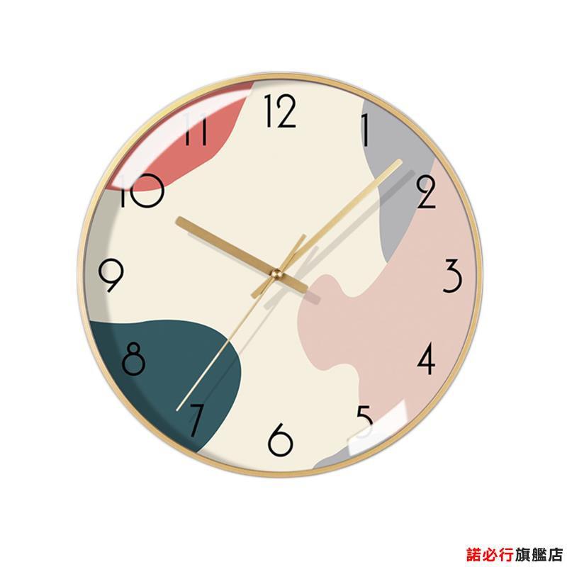 【全館免運】藝術時鐘表現代簡約鐘表北歐創意靜音臥室掛鐘客廳掛表家用 諾必行旗艦店
