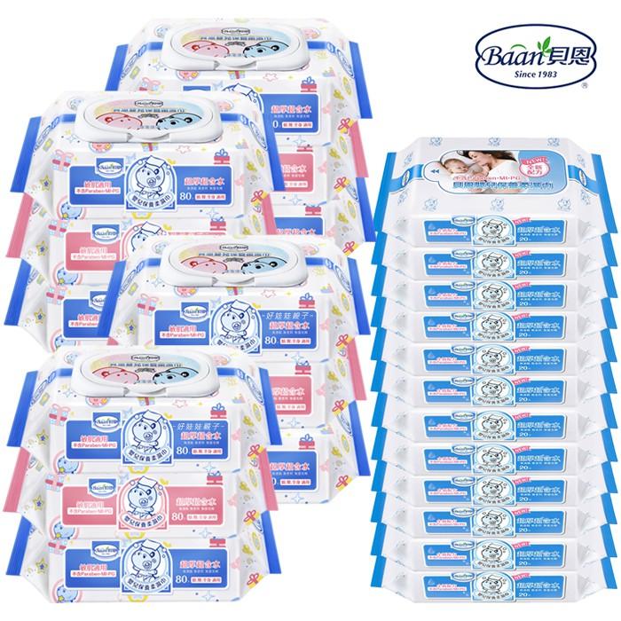 貝恩 濕紙巾 80抽/24包/箱 超厚超純水濕紙巾 嬰兒柔濕巾 2466 箱購