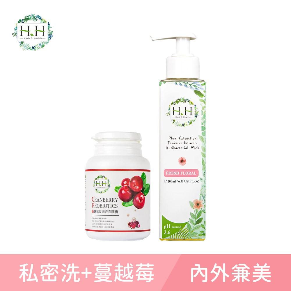 HH私密植萃抗菌潔淨露+蔓越莓膠囊