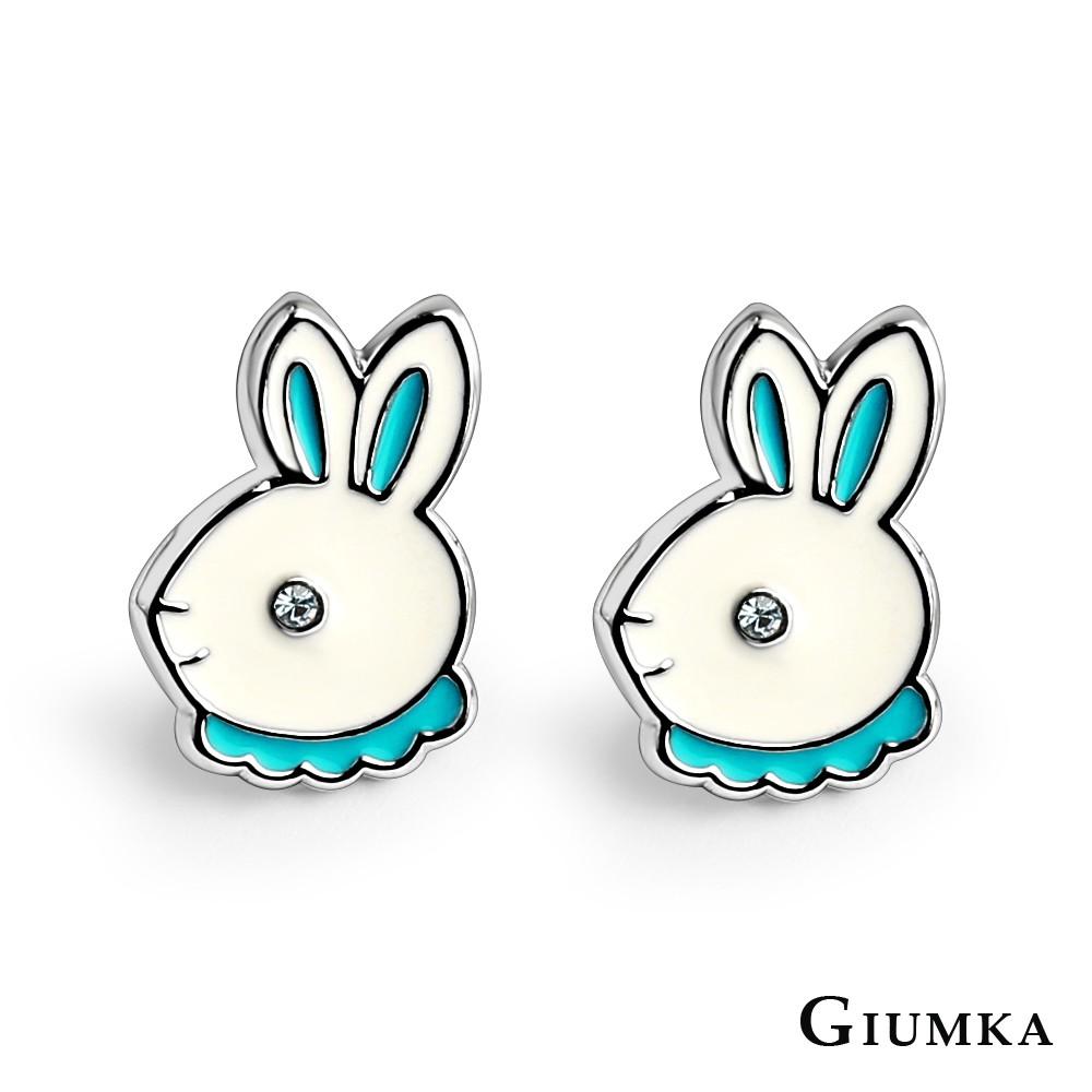GIUMKA優雅小兔動物耳飾 女生耳釘耳環 貼耳針式 精鍍正白K 單副價格 MF07036