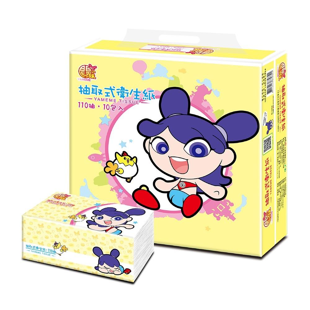 閻小妹抽取式衛生紙110抽10包10袋/箱(共100包)