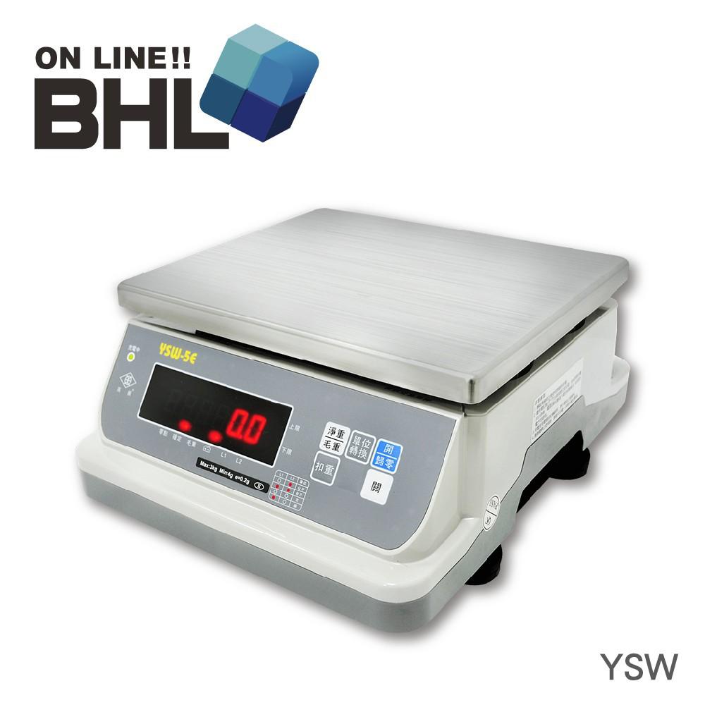 BHL秉衡量 英展EXCELL YSW全防水高精度1/15000計重秤 廠商直送 現貨