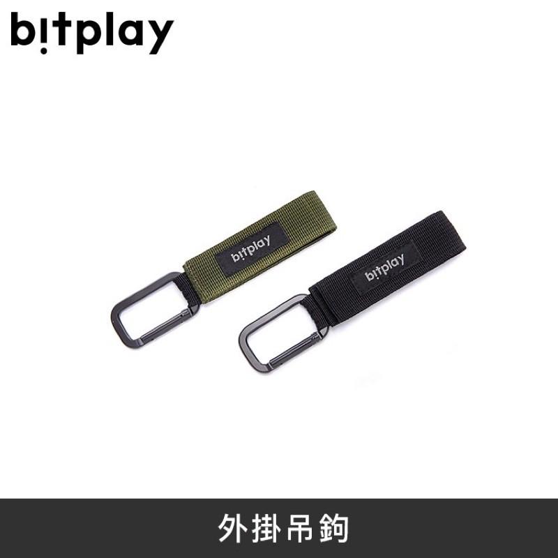 bityplay 多功能 外掛 吊鉤