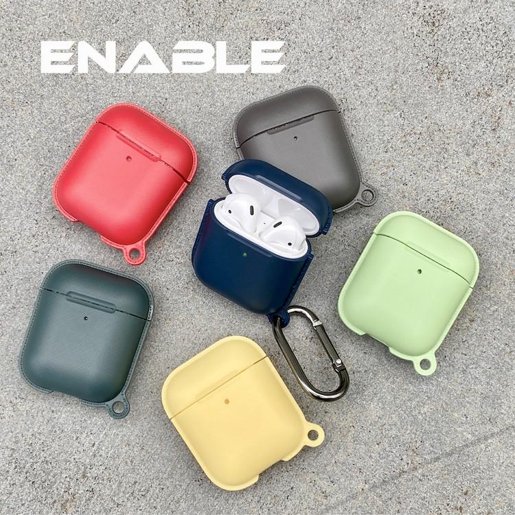 ENABLE For AirPods 防塵抗污 充電盒保護套 (附金屬防丟吊環)