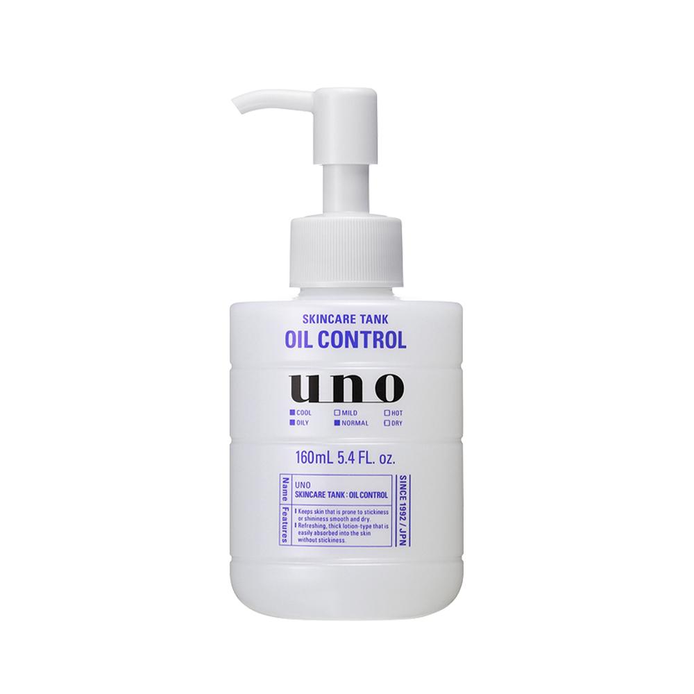 【UNO】俐落至上機能水 160mL(敏感型)