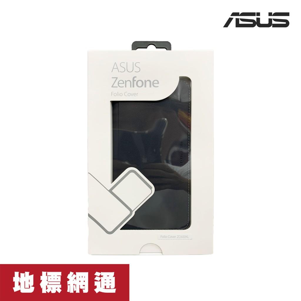 ASUS Zenfone5Q(ZC600KL)側掀式保護套【地標網通】