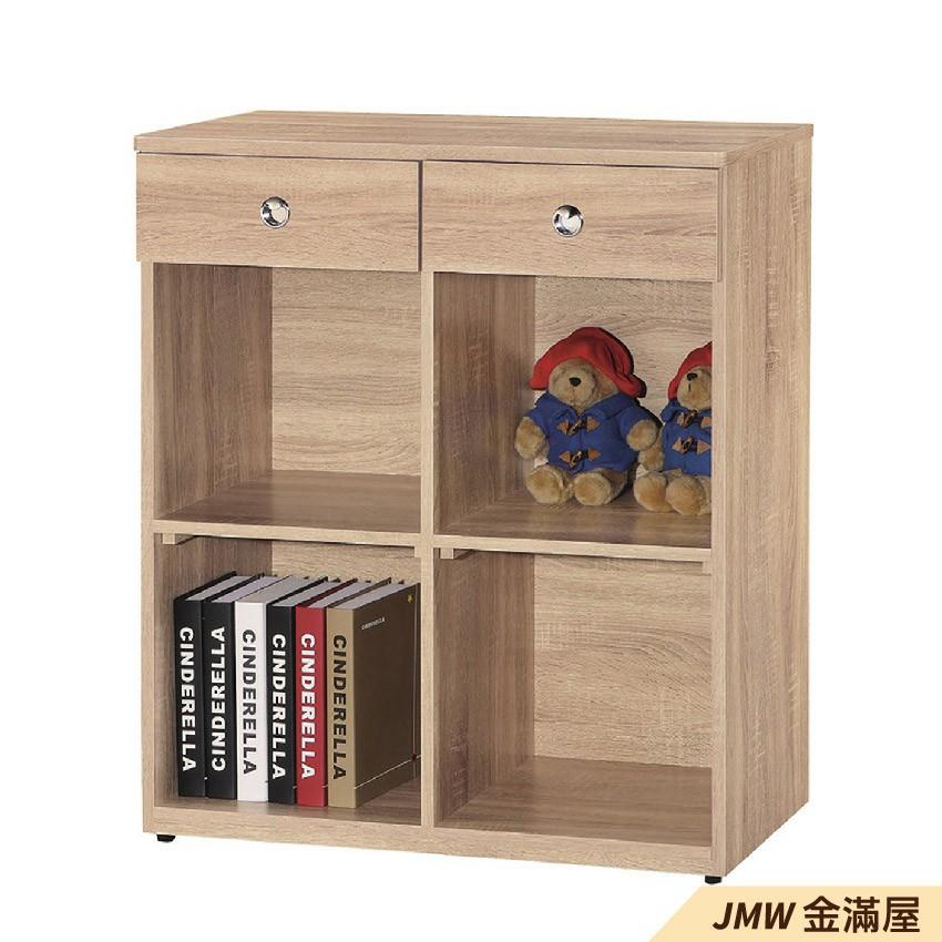 80cm書房書櫃書架 櫥櫃 層架收納整理【金滿屋】北歐工業 置物櫃 玻璃實木-E639-7