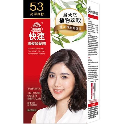 美吾髮快速護髮染髮霜-53亮澤紅棕(40g+40g)【愛買】