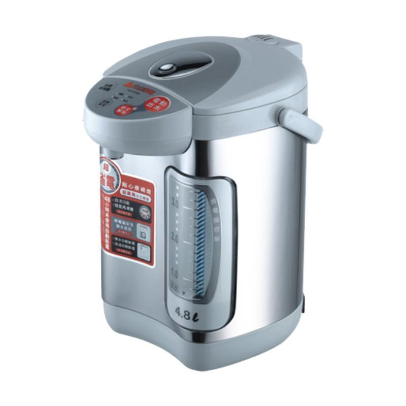 元山 4.8L全功能電熱水瓶 YS-519AP 廠商直送 現貨